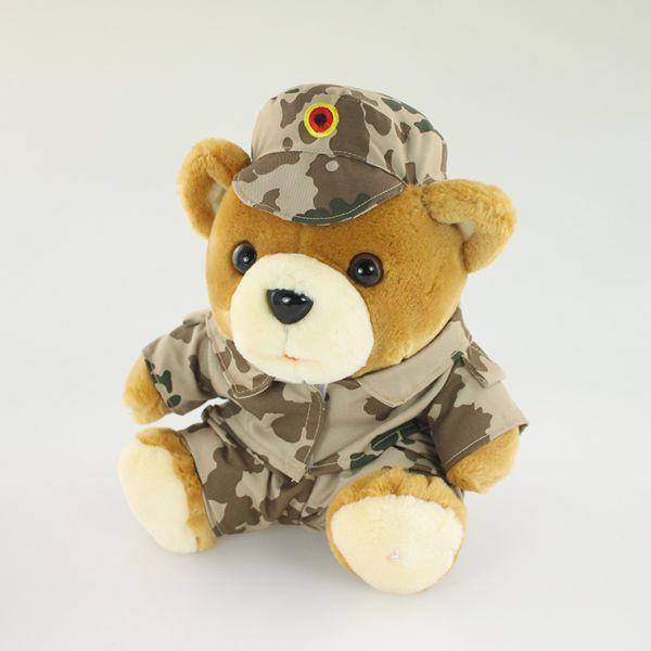 Bundeswehr Teddy Wüste